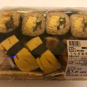 うなぎ寿司盛合せ イオン大垣店