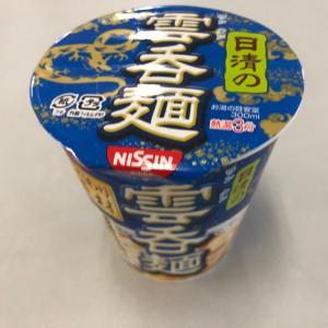 雲呑麺 日清食品