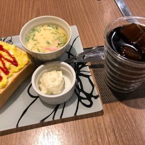 アイス珈琲&玉子トーストモーニング からころ珈琲大垣店