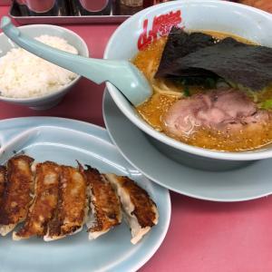 特製味噌ラーメン・餃子ランチ ラーメン山岡家大垣インター店