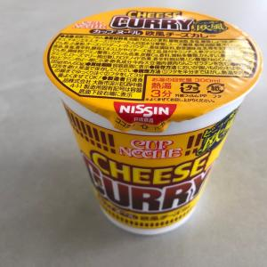カップヌードル欧風チーズカレー 日清食品
