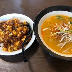 担々麺・麻婆飯 川香苑(千種区)