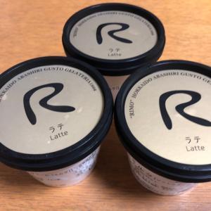 カップソフトクリーム Rimo