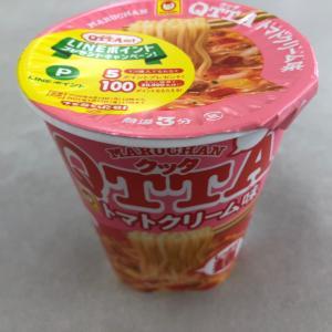 QTTAトマトクリーム味 東洋水産