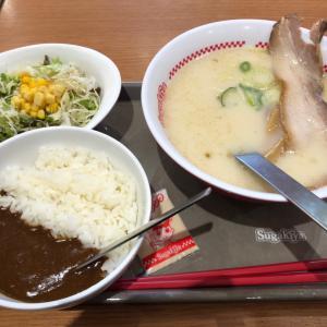 濃い味スガキヤラーメン・カレーサラダセット スガキヤ大垣イオンモール