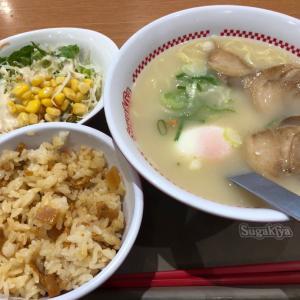 特製ラーメン・五目サラダセット スガキヤ大垣イオンモール