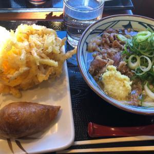 肉うどんセット 丸亀製麺昭和白金店(昭和区)