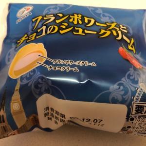 フランボワーズとチョコのシュークリーム 山崎製パン