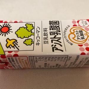 豆乳飲料アシスト乳酸菌 キッコーマン