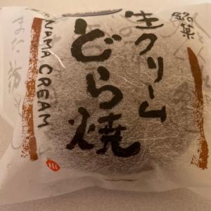 生チョコどら焼き とらやん(垂井町)