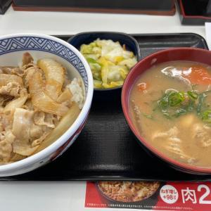 豚丼・豚汁お新香セット 吉野家258号線大垣店