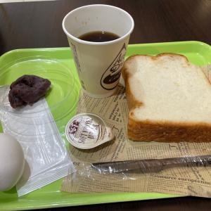 あんバタートーストモーニング カンタボーレパン工場大垣店