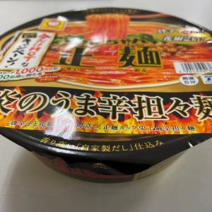 マルちゃん正麺炎のうま辛担々麺 東洋水産