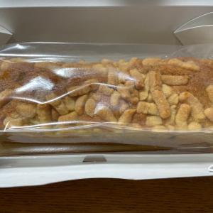 栗きんとんパウンドケーキ・よもぎつぶもち 恵那川上屋星ヶ丘テラス店(千種区)