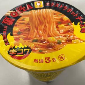 裏QTTAエキストラホットチーズ味 東洋水産