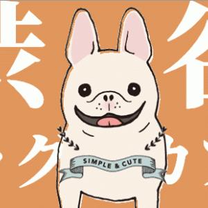 渋谷のドッグカフェ8選|犬と触れ合える犬カフェと同伴可能なおしゃれカフェを紹介!