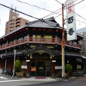 鯛よし百番、古い文化建物