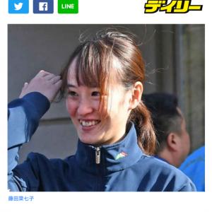 1レースの藤田、ある、