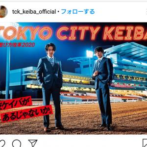 東京忍者馬券、ある、ある、