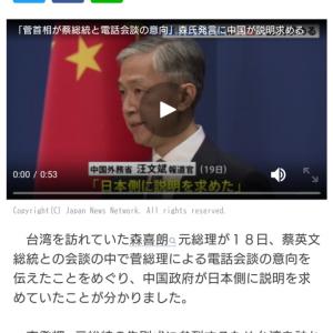 中国がガンガン食べると、世界が潰れる。