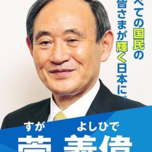 菅総理、私よりものすごくがんばってますね。スゴイ、