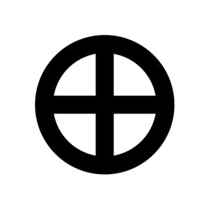島津家家門、島津兼冶、島津家家紋は、大本の裏紋だ、浪速別院の紋所、