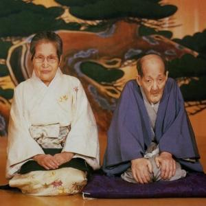 日出麿遺言、大本ラスト宗教、大本が潰れたら日本が潰れる。
