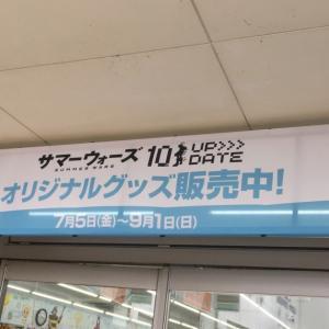 【ローソン上田OZ支店】「サマーウォーズ」コラボ開催中の上田駅前のローソンにいってきました!