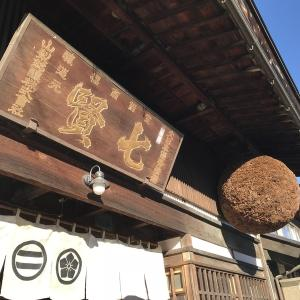 日本酒の七賢へ行ってきました【試飲一杯目無料、二杯目30円~とリーズナブルに楽しめます】