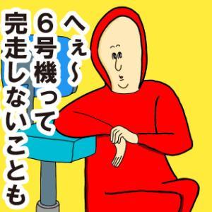 【星矢SP】赤7揃い0回でもここまで伸びる?