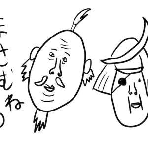 政宗3で特化ゾーン「小十郎助太刀」引いた!