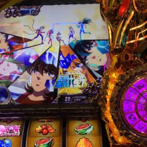 星矢SP 朝一リセット火時計「紫(次回ラッシュ確定)」を打った!