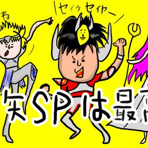 【星矢SP】不屈はダメGBレベルも低いならアレしかない!