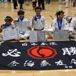 愛媛新聞「Sportえひめ」日本拳法白虎会優勝大会