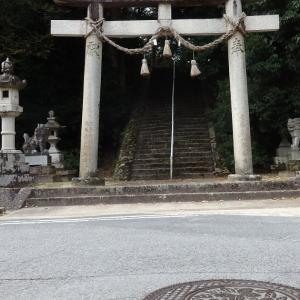鳥取県:日野郡