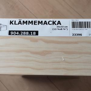 IKEAの工具箱組み立ててみた!