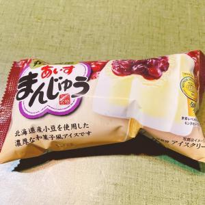 丸永製菓「あいすまんじゅう」