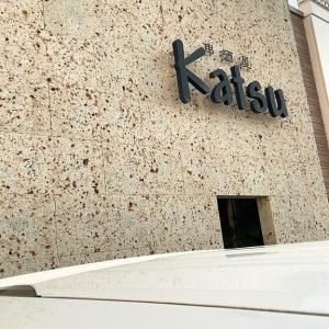久しぶりの「katsu」