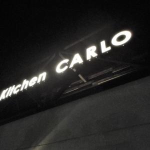 野々市市御経塚 イタリアン「kitchen CARLO」