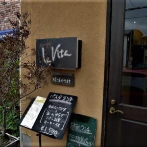 金沢市泉が丘 イタリアン「La Vita」