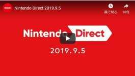 【Nintendo Switch】どうぶつの森、桃鉄新作、ゼノブレイド が来年発売!スマブラ ニンダイ 任天堂