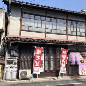 藤の家(三次市)