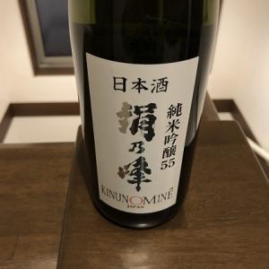 絹乃峰(赤名酒造)