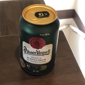 ピルスナーウイケルのビールを飲りながら