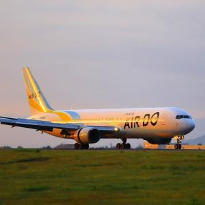 Air Do JA98AD