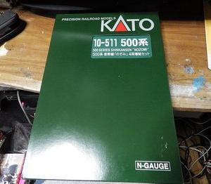 KATO 10-511 500系新幹線〈のぞみ〉4両増結セット