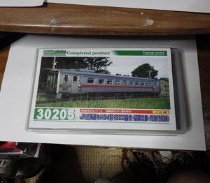 GREENMAX JR北海道キハ54形500番台
