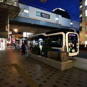燃料電池の都バス