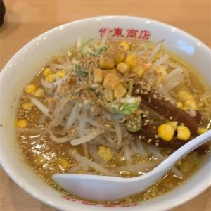 【東京餃子食堂】大盛味噌ラーメン