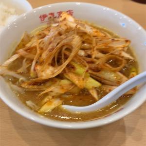 【東京餃子食堂】週の始まりはコレで